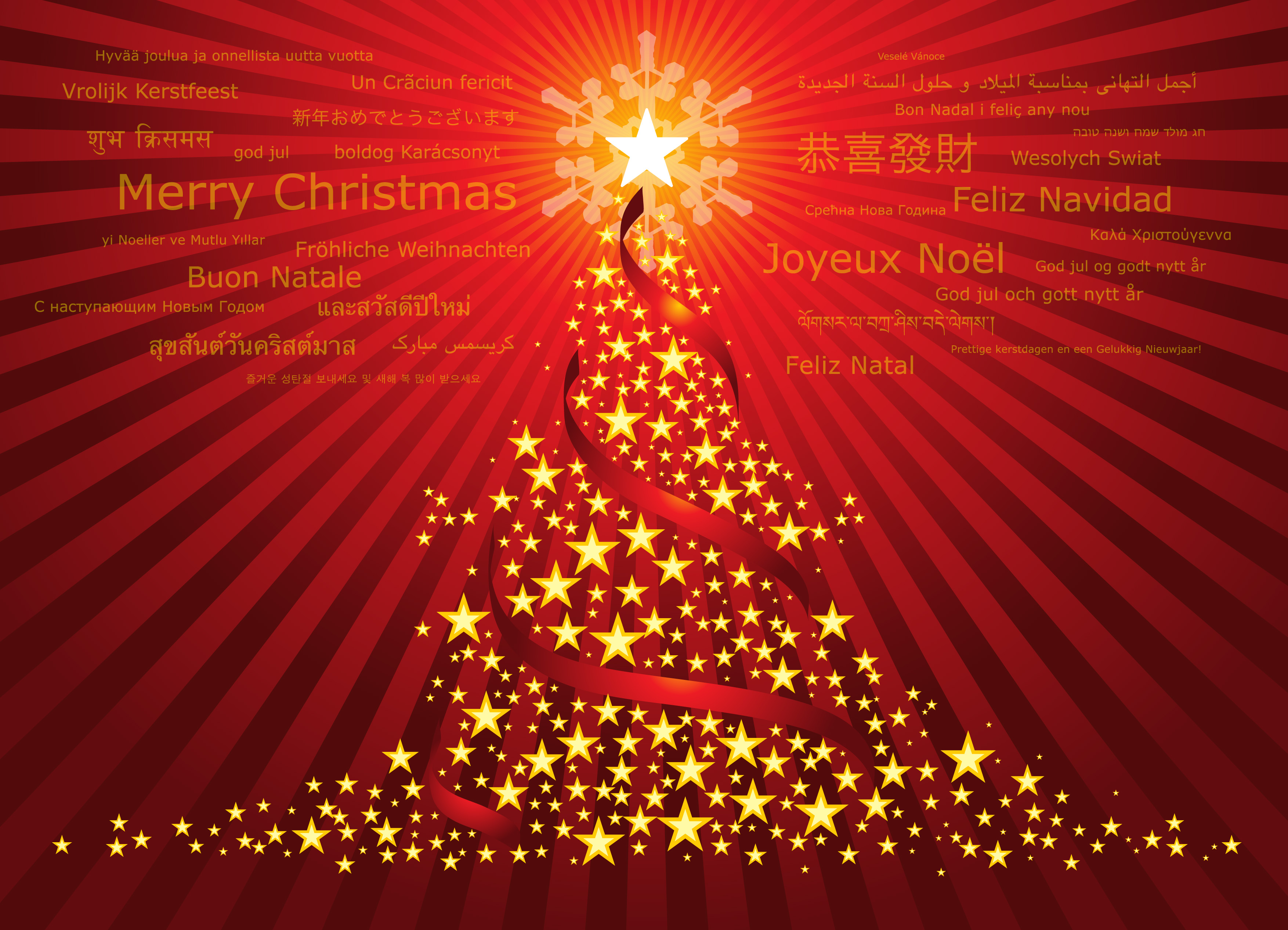 Merry Christmas And Happy New Year 2014!!